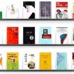 Da settembre non più libri scontatissimi (#@!*\@*)
