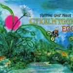 Egon la zanzara ciclista: romanzo di formazione di un insetto