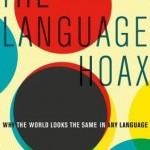 La lingua che parli modifica il tuo modo di essere?